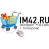 Интернет-магазин Кемерово - IM42 - продукты питания с доставкой на дом